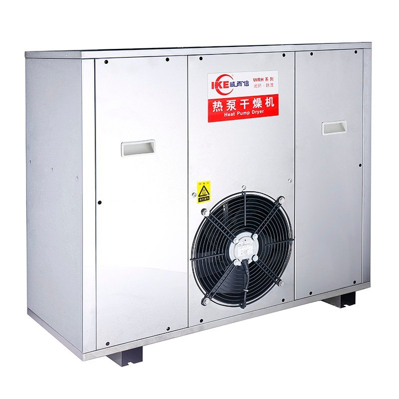 WRH-300A Middle Temperature Industrial Food Dehydrator