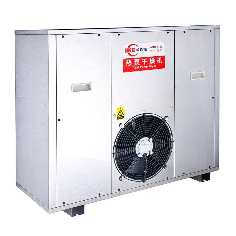 IKE Food Dehydrator WRH-300A Middle Temperature Industrial Food Dehydrator info
