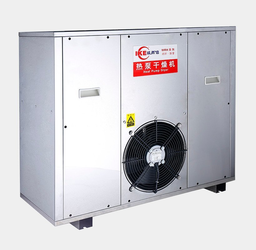 professional food dehydrator drying sale dryer IKE