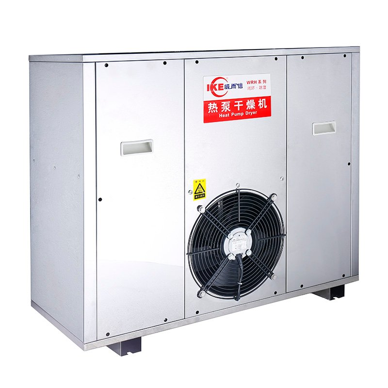 IKE WRH-300G High Temperature Commercial Grade Food Dehydrator Embedding Food Dehydrator image6