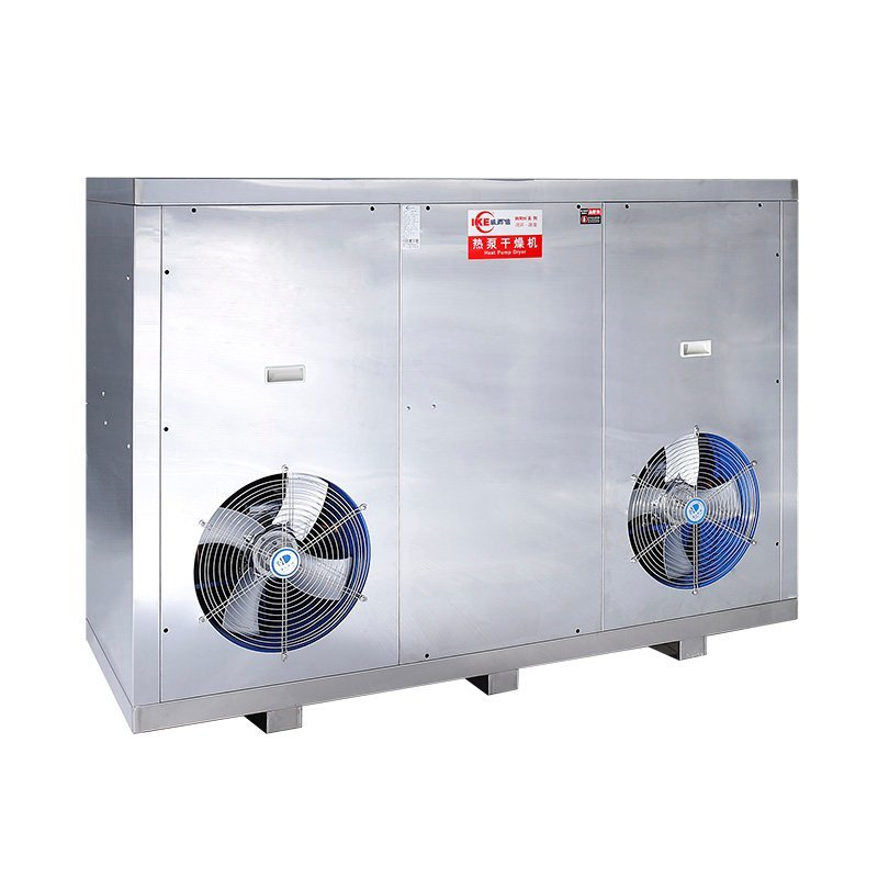 WRH-500G High Temperature Food Drying Machine