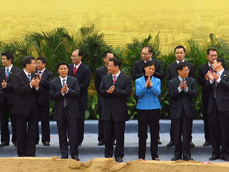Government officials attend our opening ceremony