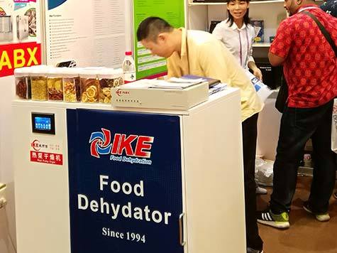 IKE took part in China import and export fair